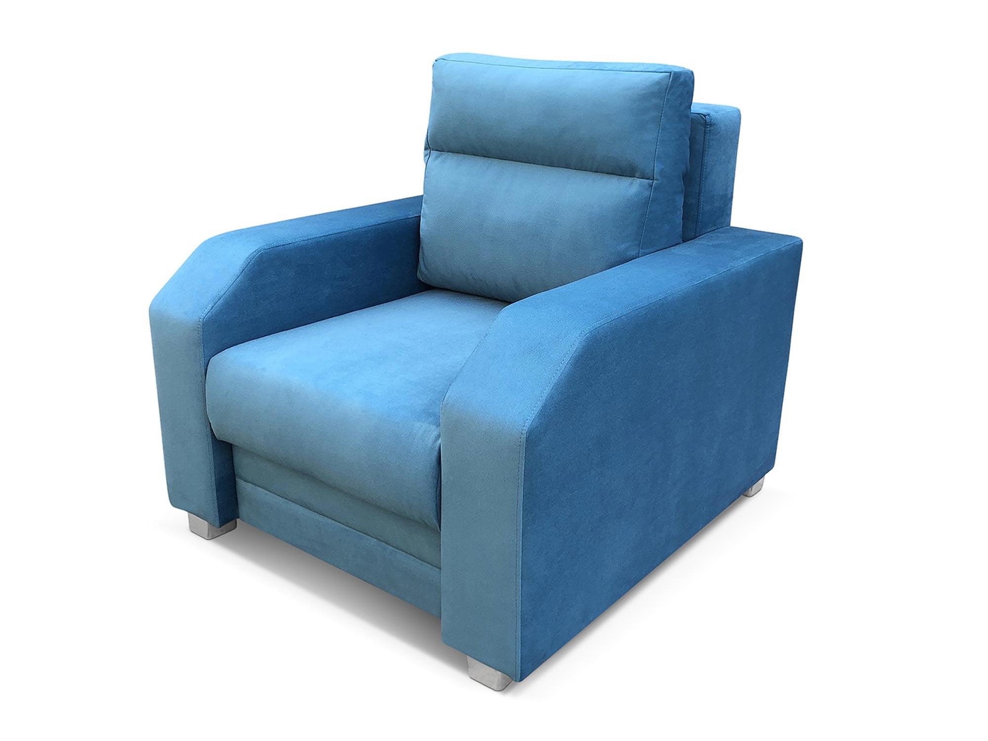 Wygodny Tapicerowany Fotel FERRAZ białe tło